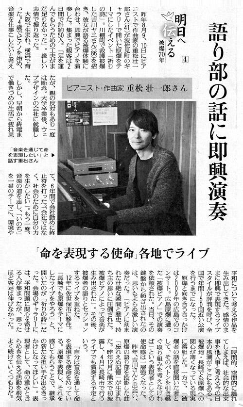 150107_yomiuri_s.jpg