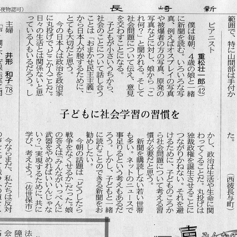 http://www.livingthings.org/news/i/1506_toukou.jpg