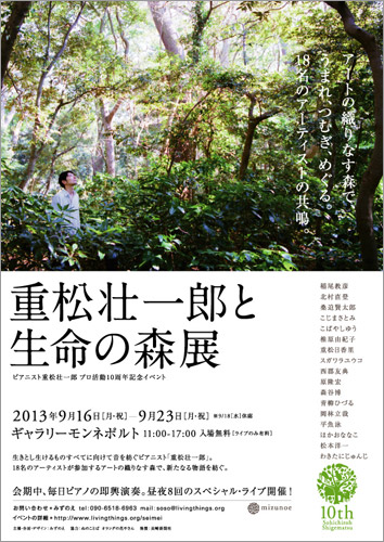 seimei_s.jpg
