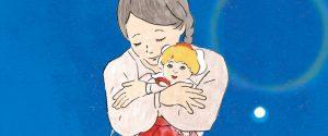 舞台・青い目の人形