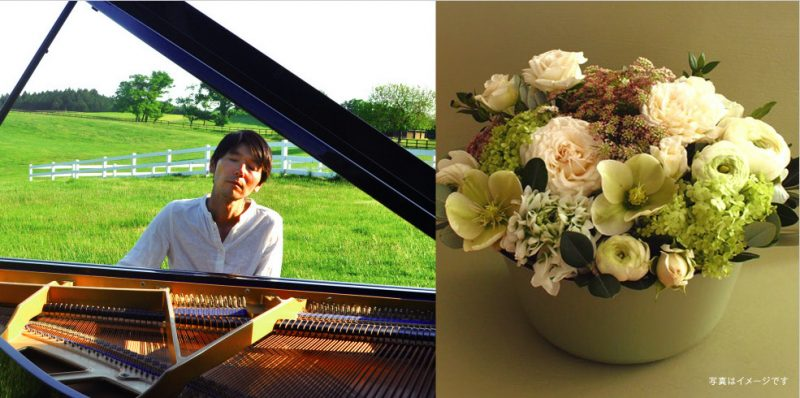 花とピアノ